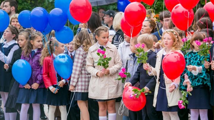 Сборы ребёнка в школу в Красноярске оказались дороже, чем в Москве
