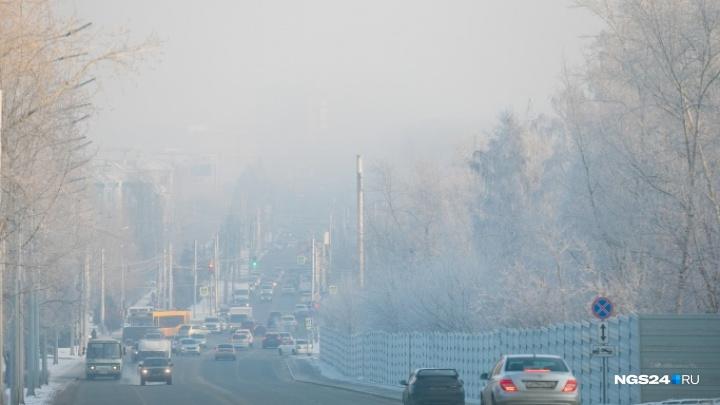 Счетчики загрязнений воздуха снова зашкаливают. Ситуацию заметили даже синоптики