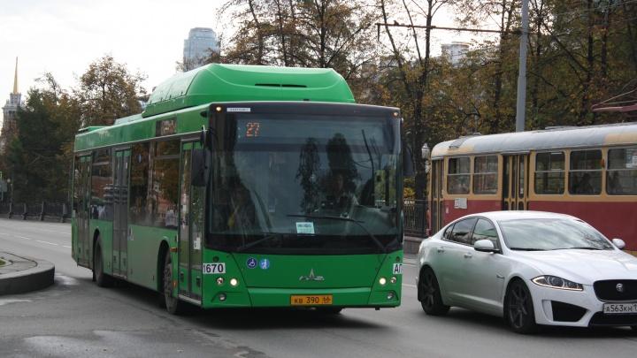 В Екатеринбурге популярный автобусный маршрут отдали муниципальному перевозчику