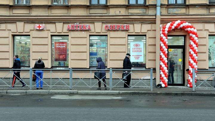 Семь новых аптек низких цен «Озерки» открылись в Новосибирске