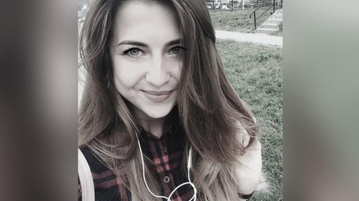 Стали известны новые подробности убийства ростовчанки Маргариты Кузьминовой