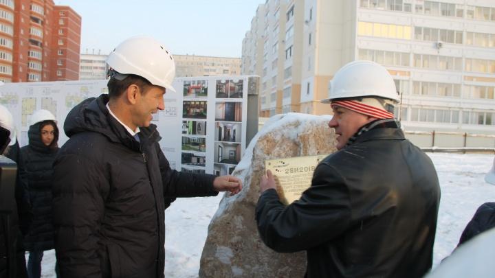«Уралкалий» начинает строительство многоквартирных домов в Соликамске для своих сотрудников