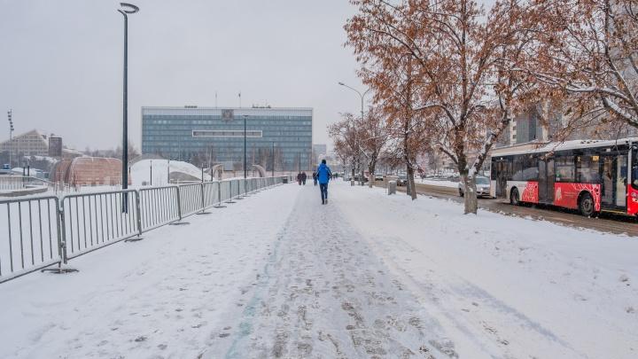 МЧС Прикамья предупредило о сильном ветре и снегопадах