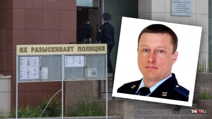 Уволенный за секс-скандал в полиции подполковник обжаловал арест в Челябинский облсуд