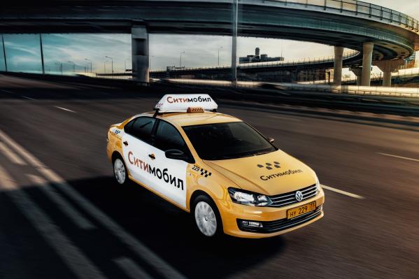 За деньгами челябинских пассажиров начал охоту еще один агрегатор такси