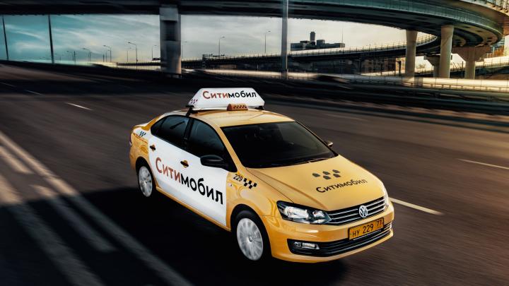 Ждём демпинга? В Челябинск зашёл конкурент «Яндекс.Такси» и «Лидера»