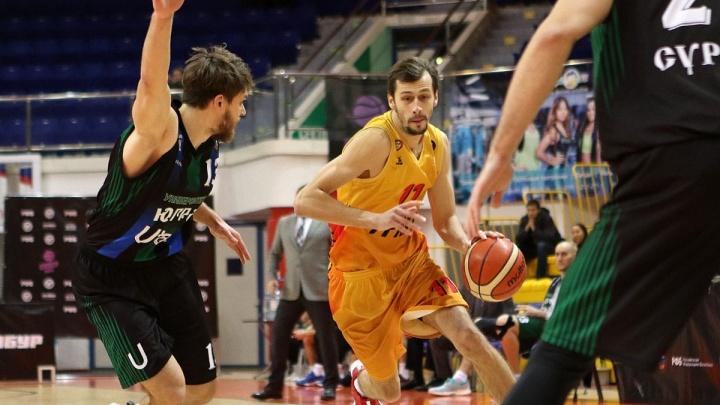 Баскетбольный «Урал» обыграл двукратного чемпиона Суперлиги 1 — сургутский «Университет-Югра»