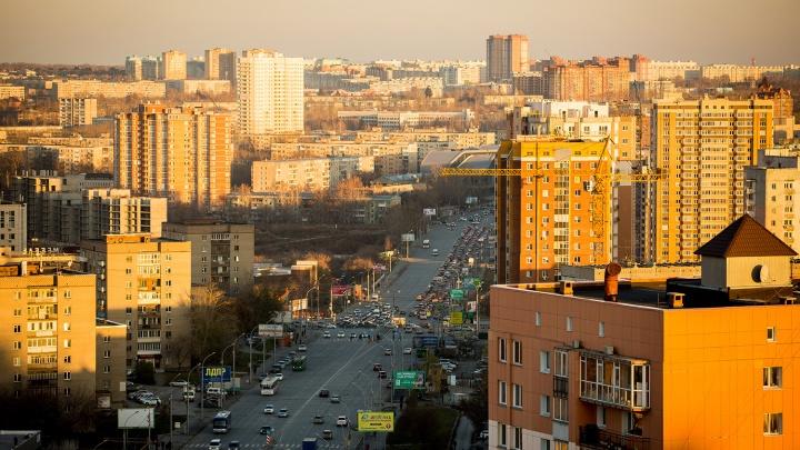 У москвичей упал интерес к квартирам в Новосибирске
