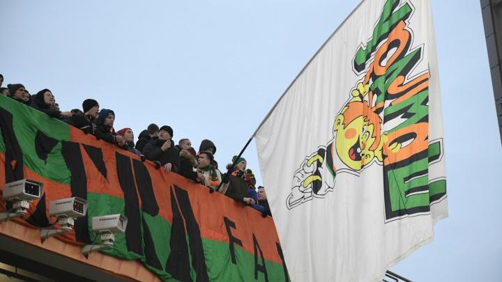 Двоим фанатам «Урала» после протестного ухода со стадиона в Самаре запретили посещать футбол