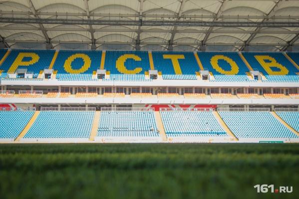 ФК «Ростов» планирует провести на стадионе все поединки чемпионата страны