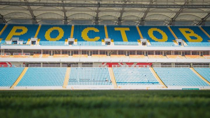 В донском Минспорте опровергли информацию о том, что ФК «Ростов» не будет играть на новом стадионе