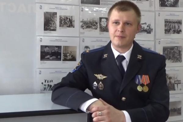 Подполковник юстиции Денис Рудой с декабря 2017 года работал начальником следственного отдела в полиции Заречного