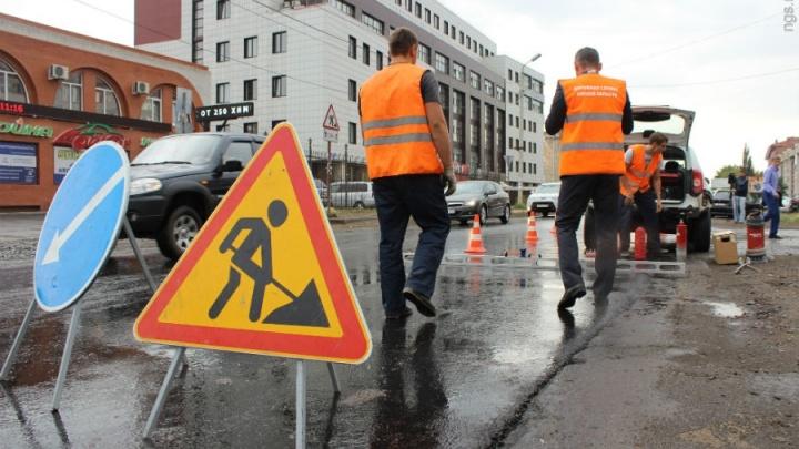Омичам предложили пожаловаться на дефекты отремонтированных дорог через Интернет