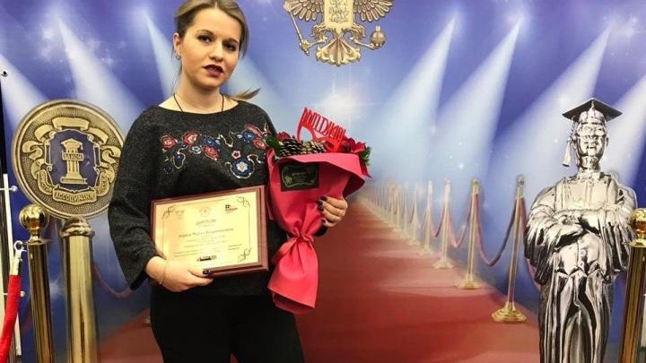 Студентка ЮРИУ РАНХиГС стала победителем конкурса «Юрист Дона»