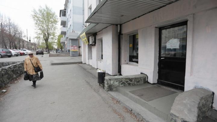 Бургеры потеряли «Свободу»: в Челябинске закрылся бар, где набивали тату