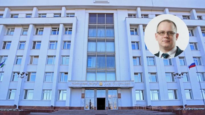 Написал заявление после отпуска: ещё один чиновник администрации главы РБ покинул свой пост