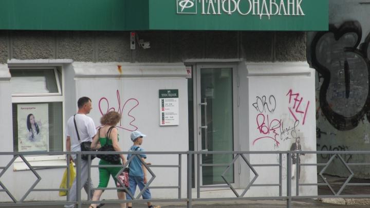 Самарские власти выделили отцу четырех детей деньги для погашения задолженности по кредиту