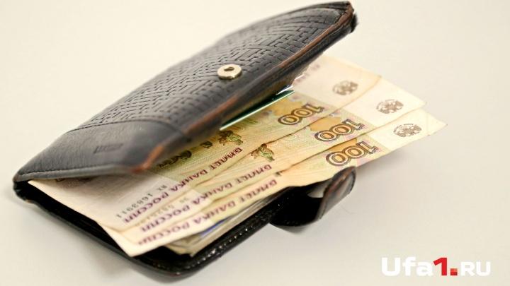 Стала известна средняя зарплата жителя Башкирии
