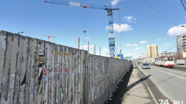 «Ждут жертв?»: стройплощадку ТК в центре Челябинска оставили без навесов для пешеходов