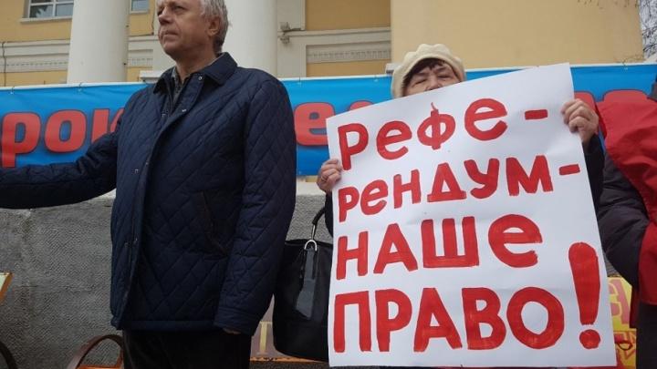 Это федеральная собственность: курганские депутаты отказали активистам в проведении референдума