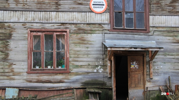 «Зона стихийного бедствия»: пять домов Архангельска, о которых с ужасом говоришь «здесь живут люди»