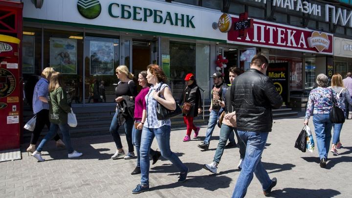 Новосибирцы стали меньше платить по кредитам — теперь они отдают банкам четверть зарплаты