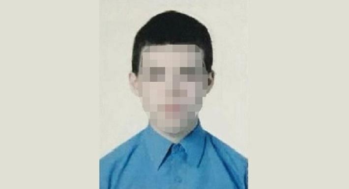 В Екатеринбурге пропал 16-летний подросток