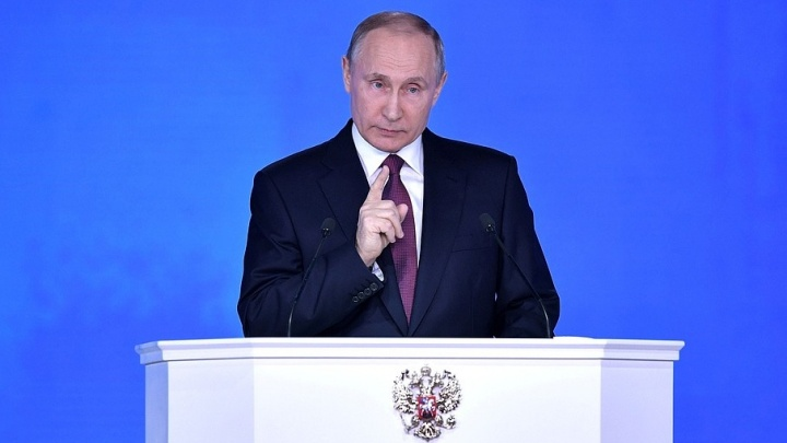 Переносов в этом вопросе больше не будет: Путин в президентском послании упомянул челябинский смог