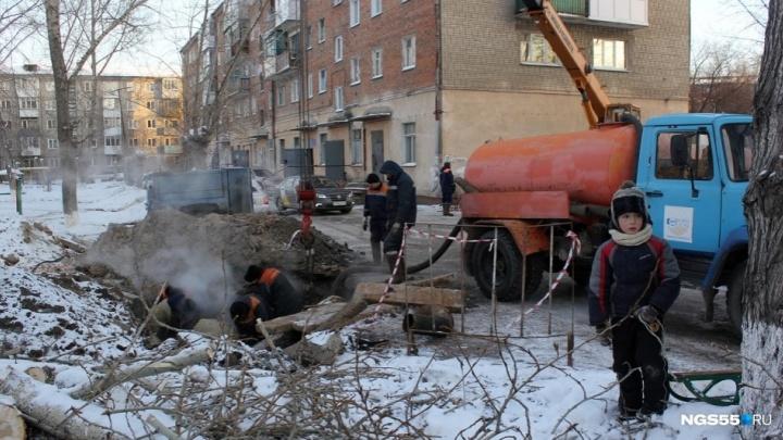 23 дома на улице Богдана Хмельницкого остались без отопления и горячей воды