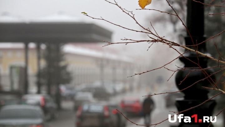 В выходные в Башкирии резко изменится погода