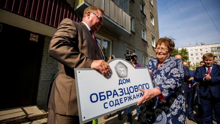 Первый директор ФСБ и девушка в кокошнике повесили табличку на доме на улице Есенина