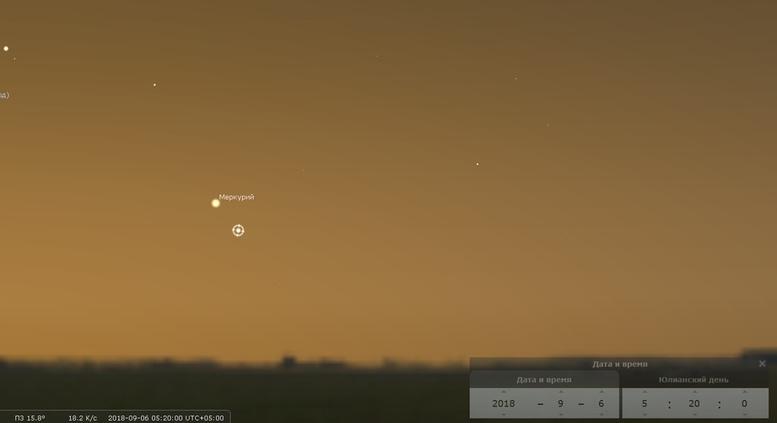 В четверг можно будет увидеть Меркурий и яркую звезду созвездия Льва