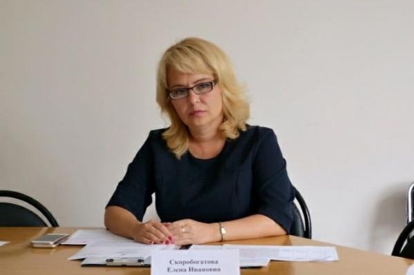 Елену Скоробогатову подозревают в присвоении и растрате бюджетных денег
