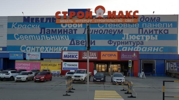 Ремонт —это просто: в ТЦ «СтройМакс» на Черняховского, 86 для горожанподготовили весенние скидки