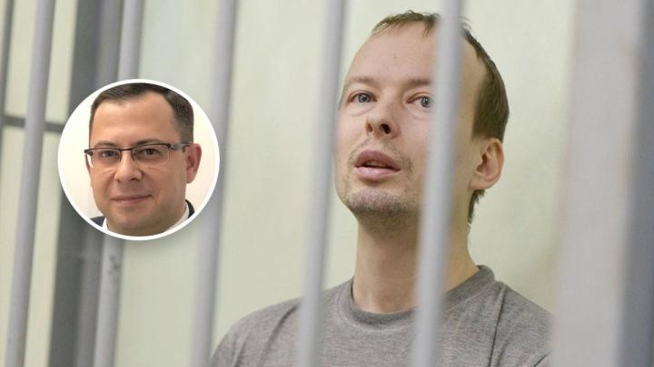 «Он от своих слов не отказался»: адвокат — о том, почему верит признанию обвиняемого в убийстве на Уктусе