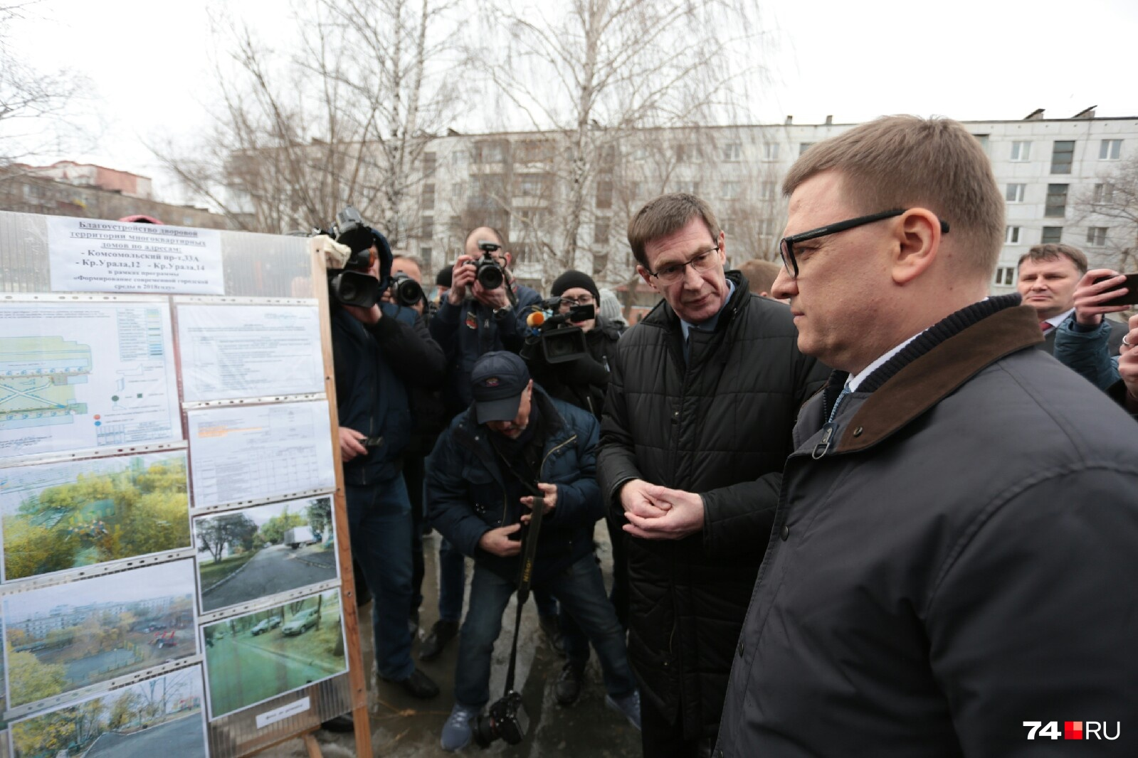 Алексею Текслеру доложили, сколько дворов отремонтируют в этом году