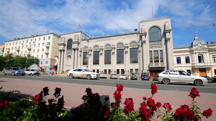 Ради нового зала филармонии в Екатеринбургепрорубят подземный переход, снесут дом и застроят сад