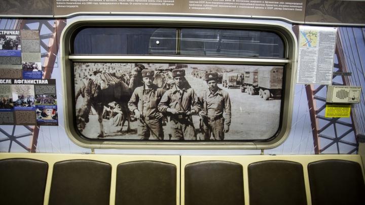 В метро появился поезд с фотографиями солдат, воевавших в Афганистане