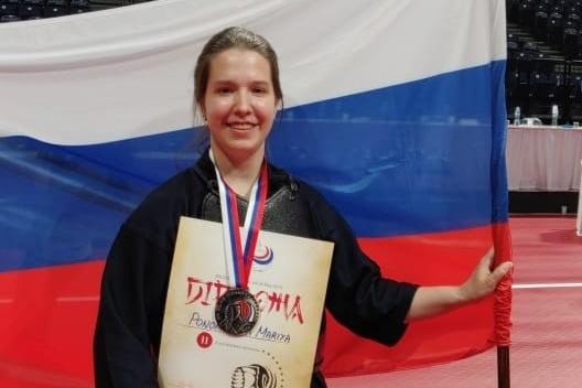 Мария Пономарёва дошла до финала чемпионата Европы по кендо