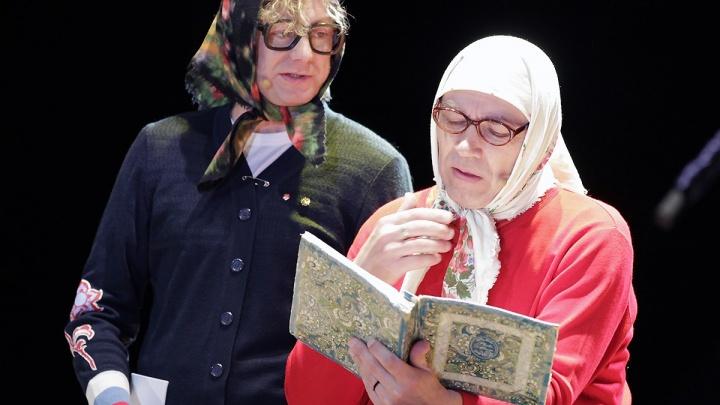 «Новые русские бабки» покажут самарцам, что такое «Ю.м.о.р»