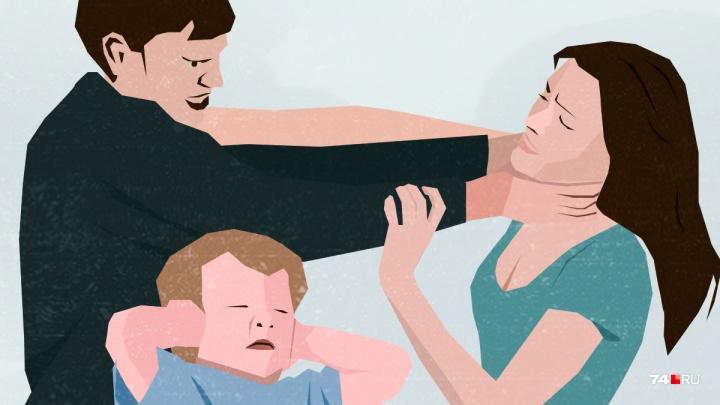 «У меня произошёл выкидыш»: челябинки рассказали, как столкнулись с домашним насилием