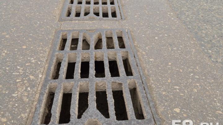 «Там работают некомпетентные люди»: в Кунгуре начали проверку местного «Водоканала»