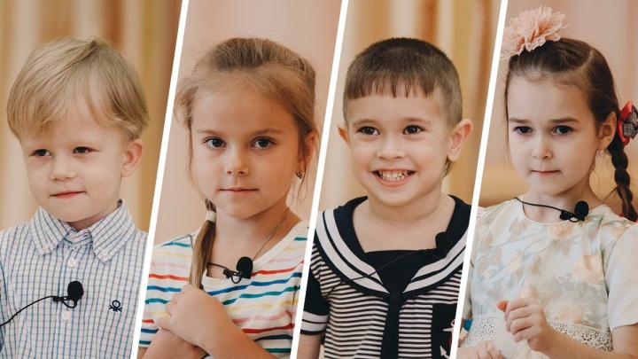 «Она красивая. Мы играем в покер»: умиляемся, как тюменские малыши поздравляют мам с праздником