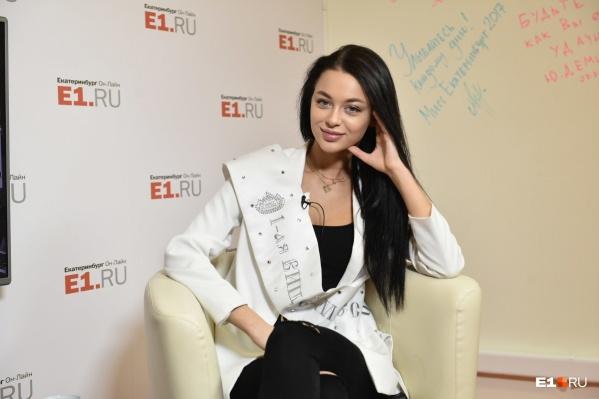 Мисс Екатеринбург — 2018 Арина Верина стала первой вице-мисс на конкурсе «Мисс Россия» в этом году