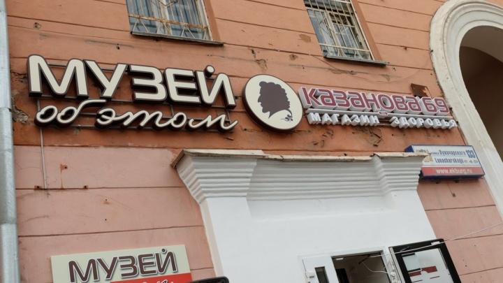 В Екатеринбурге расскажут про искусство любить и тайну женского либидо (18+)