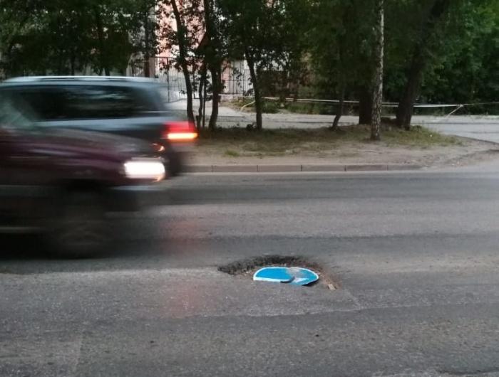 О лежащем в яме дорожном знаке в редакцию НГС сообщил очевидец