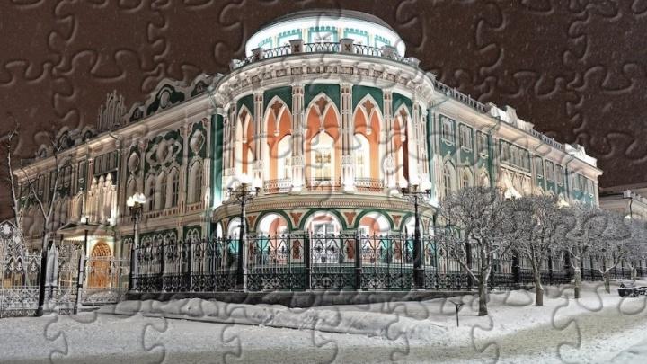 Сколько можно ждать? Собираем зиму в Екатеринбурге по кусочкам