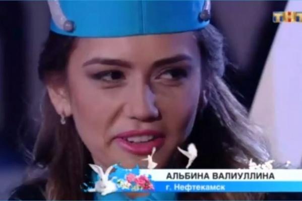 Альбина рассказала, что один из её парней поднимал на неё руку