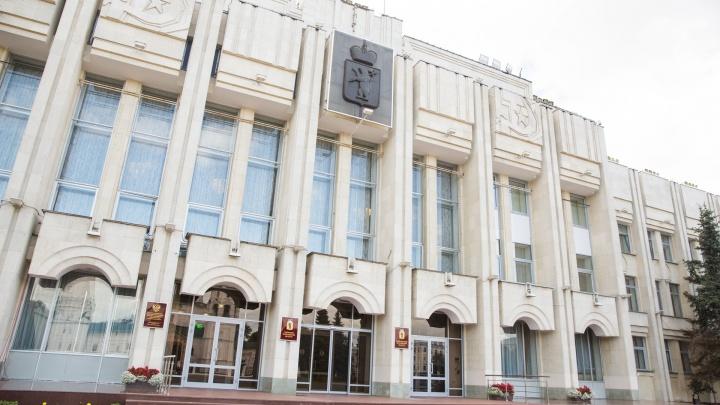 Пустят не всех: как попасть на публичные слушанию по бюджету Ярославской области
