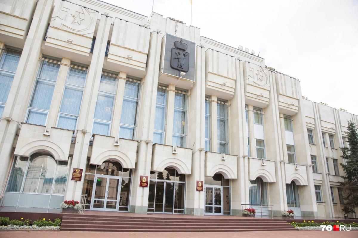Публичные слушания по бюджету пройдут в аудитории№236 в здании областного правительства